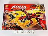 "Конструктор Bela Ninja Нинзяго ""Перший вартовий"" на 918 деталей, фото 2"
