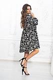 Комбинированное летнее платье на кокетке с пышной юбкой, 5 цветов, р.44-46,48-50,52-54 Код 1004В, фото 3