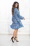 Комбинированное летнее платье на кокетке с пышной юбкой, 5 цветов, р.44-46,48-50,52-54 Код 1004В, фото 2