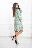 Комбинированное летнее платье на кокетке с пышной юбкой, 5 цветов, р.44-46,48-50,52-54 Код 1004В, фото 8
