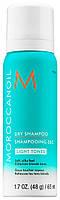 Сухой шампунь для светлых волос Moroccanoil 65 мл