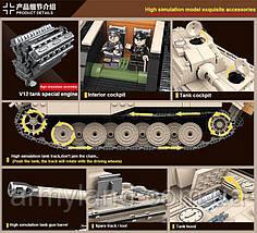 ТАНК КОРОЛЕВСКИЙ ТИГР, Tiger II военный конструктор, аналог Лего, фото 3