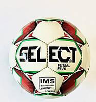 Мяч футзал №4 ST FIVE ламинированный (без отскока), фото 1