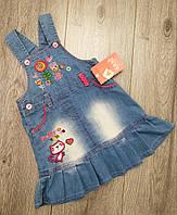 Детский джинсовый сарафан для девочки размер 80.92 на 1, 2 года Турция  код 3145
