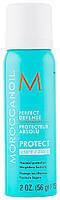 Термозащитный спрей для волос идеальная защита  Moroccanoil 75 мл