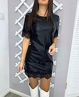 """Стильное женское кожаное платье с кружевом """"Secret"""",эко кожа,:42-44,46-48"""