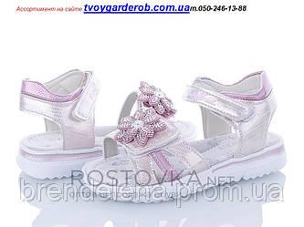 Яркие стильные босоножки для девочки р26-27 (код 5878-00) 27