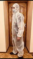 Защитный комбинезон из спандбонда защитная одежда для защиты от пыли и других частиц в воздухе и пыли