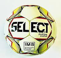 Мяч футзал №4 ST MASTER ламинированный (без отскока), фото 1