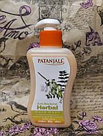 Мыло жидкое антибактериальное Патанджали, Patanjali Anti-Bacterial Herbal Hand Wash, 250мл