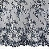 Ажурне французьке мереживо шантильї (з віями) чорно-синього кольору шириною 150 см, довжина купона 3,0 м., фото 2