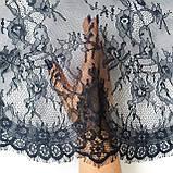 Ажурне французьке мереживо шантильї (з віями) чорно-синього кольору шириною 150 см, довжина купона 3,0 м., фото 4