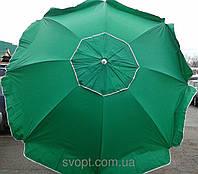 Зонт круглый (2,5м) с серебряным напылением и клапаном, фото 1