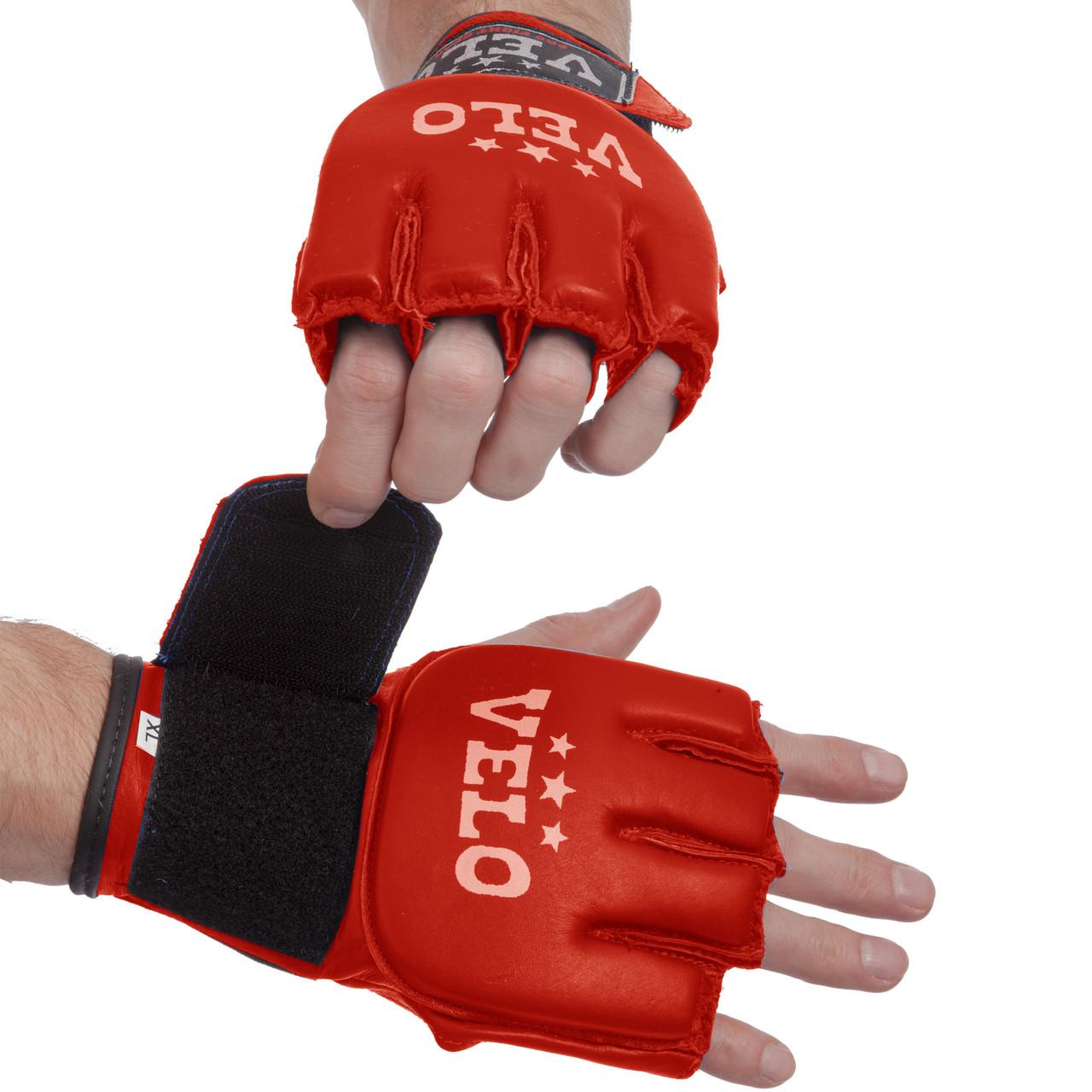 Перчатки для MMA кожаные Velo (S-XL) PZ-ULI-4024