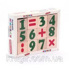 Кубики - цифри 12шт