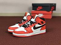 Женские кроссовки в стиле Nike Air Jordan 1 Retro, кожа, оранжевые с белым 36 (22,8 см)