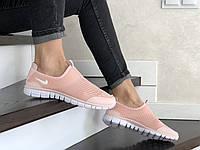Женские кроссовки Nike Free Run 3.0, сетка цвет пудра