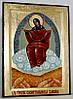 Икона греческая Спорительница хлебов золото