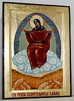 Икона греческая Спорительница хлебов золото, фото 1