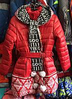 Детская зимняя куртка оптом  на девочку 128-152