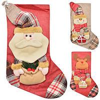 (Цена за 1шт) Новогодний носок для подарков 24*45см