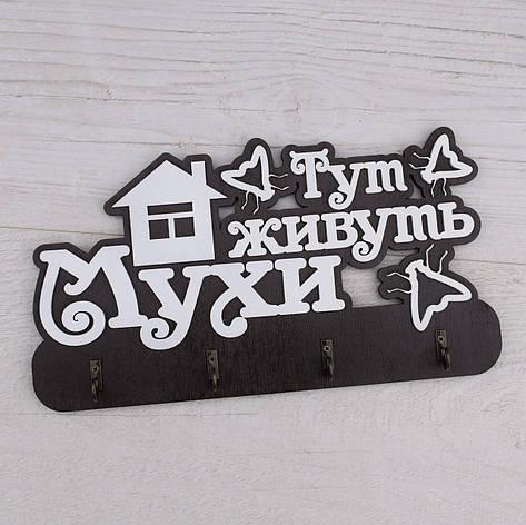 Ключница для ключей, фото 2
