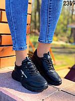 Женские модные кроссовки черные 40 размер стелька 25 см