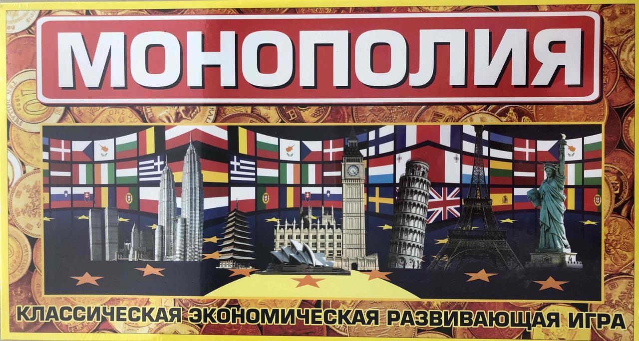 "Гра настільна ""МОНОПОЛІЯ"", класична, Настольная игра ""Монополия"""