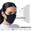 ТРИШАРОВА захисна маска 5мм, чорна Замшева антибактеріальна маска + ПОДАРУНОК Антисептик, фото 2