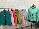 Куртка ветровка женская Джуанна размер 50. Тм NUI VERY Украина, фото 5
