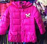 Детская демисезонная куртка оптом на девочку 3-7 лет