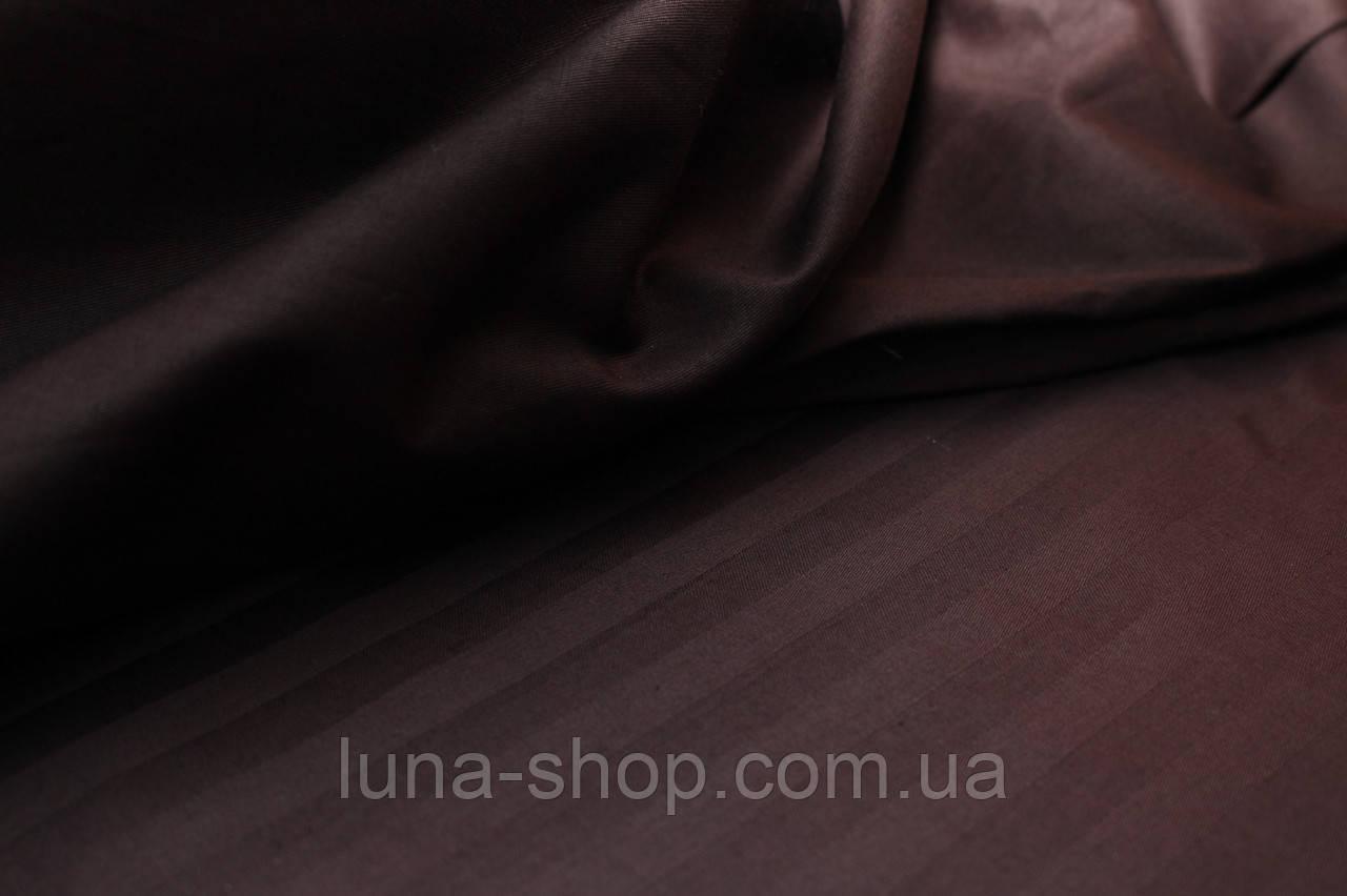 Шоколадный однотонный комплект из страйп-сатина