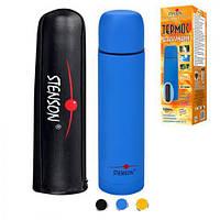 """Термос Stenson """"Souf touch"""" MT-0448 металл, 1000 мл, в чехле, разные цвета, термокружки, термос, термочашки, техника в кухню"""