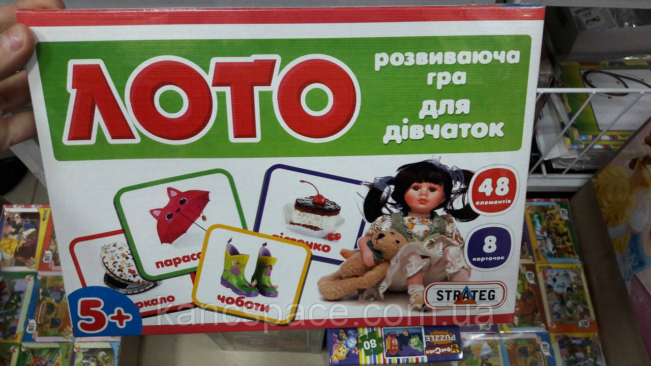 """Стратег Лото """"Для девочек"""""""