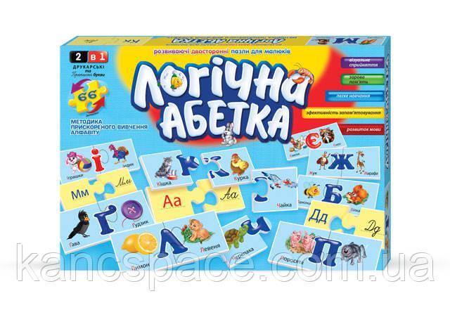 "Данко-Тойс ""Логічна абетка""   Укр"