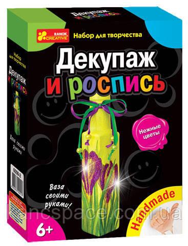 """Ранок Кр. 6550-2 Декупаж """"Ніжні квіти"""""""