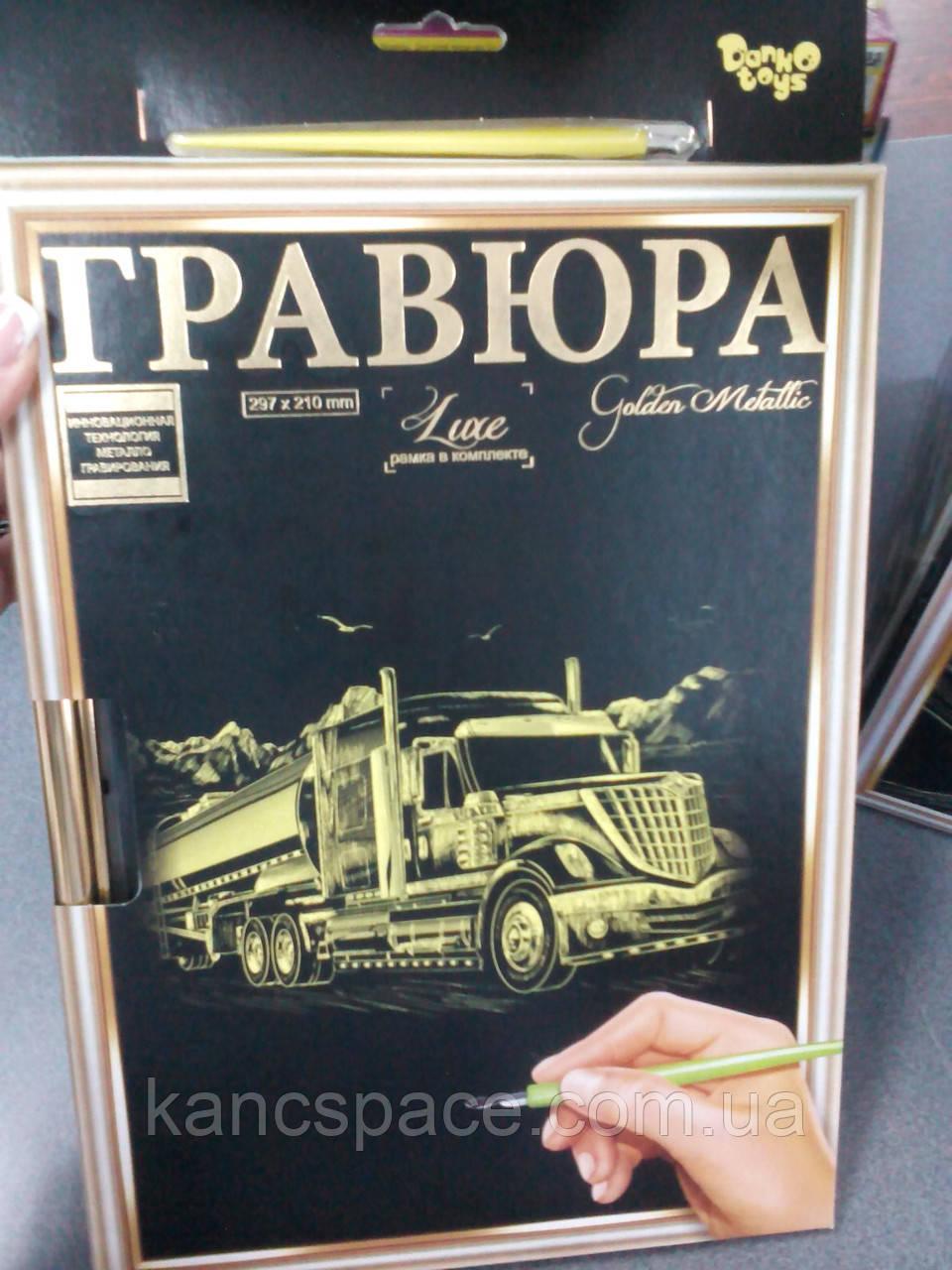 """Данко-Тойс Набор для тв. """"Гравюра А4 с рамкой""""/грузовик"""