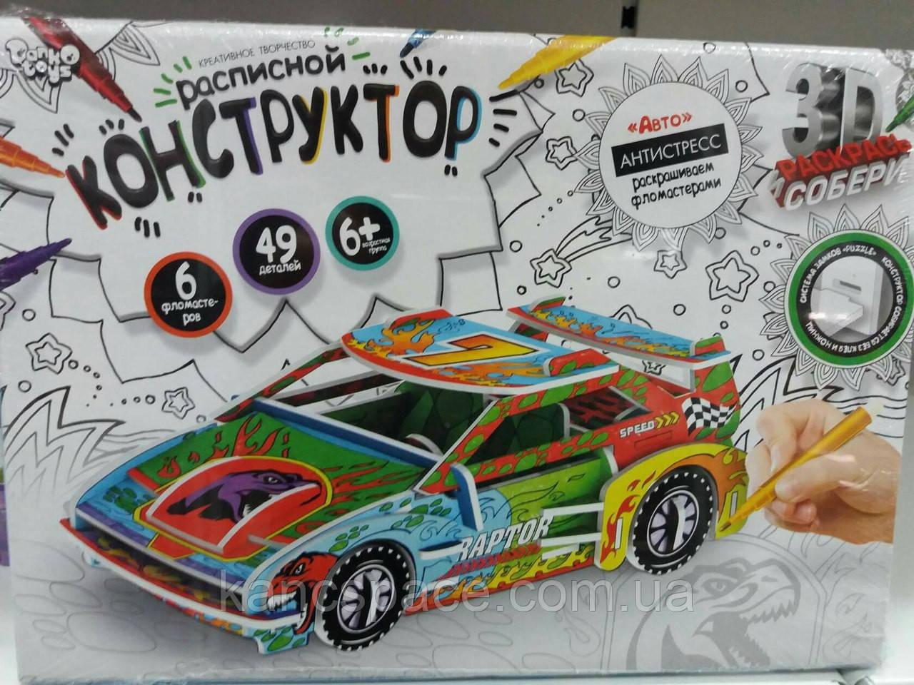 """Данко-Тойс Набор для тв. """"Расписной конструктор"""""""