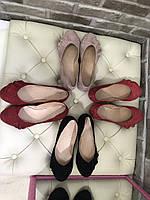 Женские замшевые туфли-балетки с рюшами низкий ход