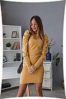 """Платье женское с разрезом на молнии, размеры 42-48 (4цв) """"LINDA"""" купить недорого от прямого поставщика, фото 1"""