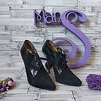Ботильоны Vero Cuoio женские черные кожа замша на шнурках