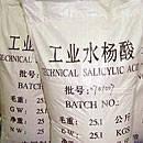 Салициловая кислота, гидроксибензойная кислота, фенольная кислота