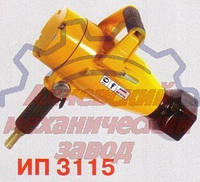 Пневмогайковерт ИП-3125 (Ручной пневматический гайковёрт)