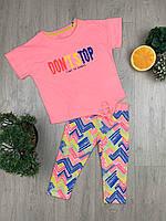 Летний яркий костюм для девочки Dont Stop 110-122 рост Турция