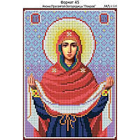 """И-249 Икона Пресвятой Богородицы """"Покров"""""""
