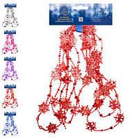 Підвіска на ялинку 8494, пластик, різні кольори, розмір 2.7м, новорічні прикраси, ялинкові іграшки, новорічні іграшки, новий рік, новорічний декор