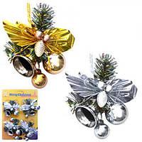 """Декор різдвяний Магічна - Новорічна """"Дзвіночок"""" 12см, в упаковці 4 шт, золото / срібло, пластик, ялинкові іграшки, новорічний декор"""