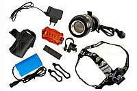 Ліхтарик для велосипеда BL-B06B-T6 від акумулятора / батарейок, 4 режиму, Zoom, 18800mAh, ліхтар