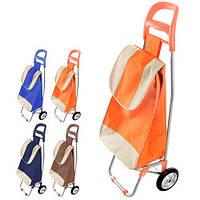 Тачка з сумкою Stenson MH-2079, з метал колесами, висота 92см, різні кольори, тачка для покупок, ручна тачка