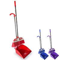 Мітла і совок для прибирання будинку Stenson пластик, різні кольори, розмір 75х25см, мітли, щітки, совок, віник, швабра, господарські товари, сад і